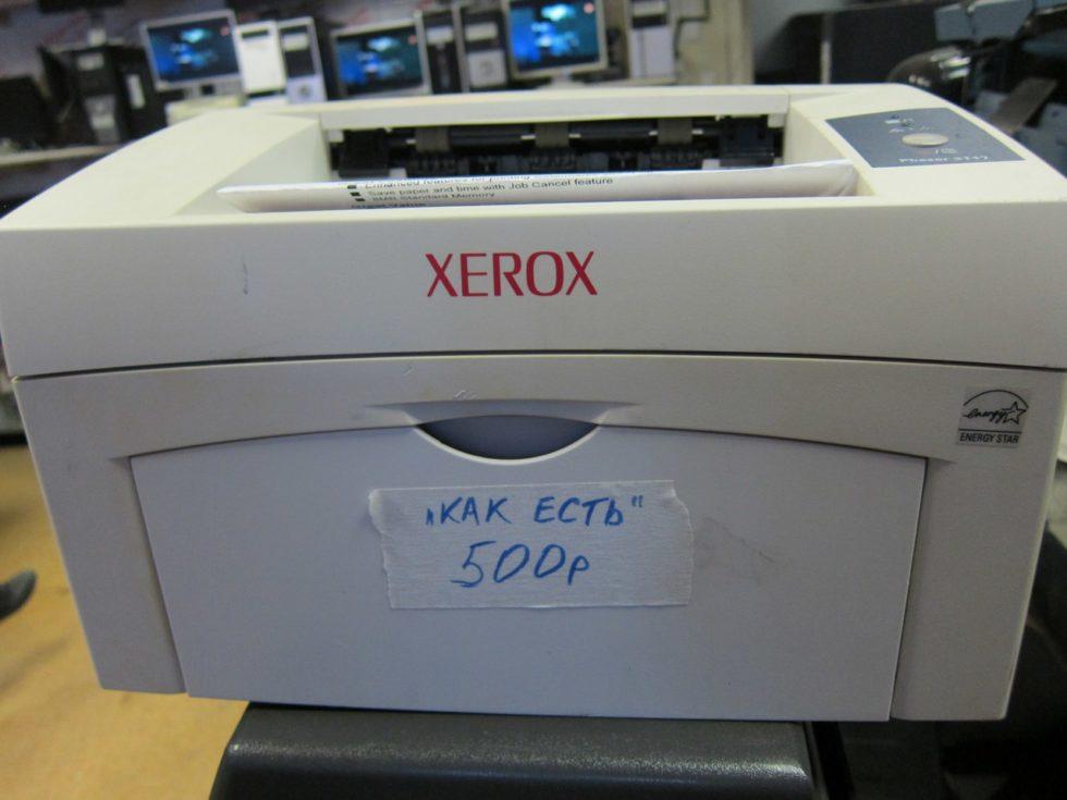 бу принтеры как есть